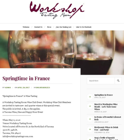 2016: Workshop Tasting Room.